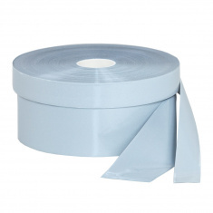 Iron-On Reflective Tape (w 25 mm 50 cm package)